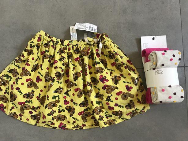 Mini paka/ zestaw H&M, nowa spódniczka + 2pak rajstop, 116 cm, 5-6 lat