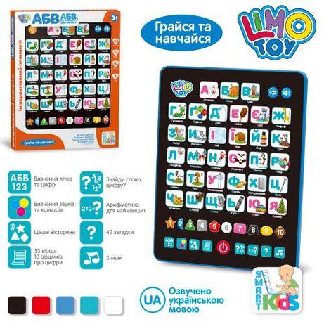 Интерактивный планшет SK 0019«абетка» укр, цвет, счет, букви, 21-18,6-