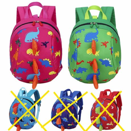 Рюкзак  РОЗОВЫЙ Динозавр с поводком для малышей 1-5 л. Яркий, Красивый