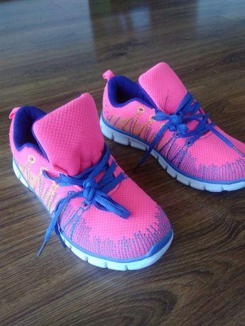 Buty do biegania treningowe