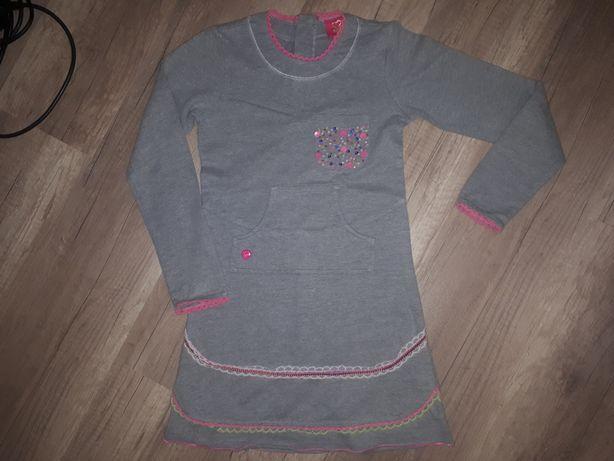 Дизайнерское платье Mim Pi 140