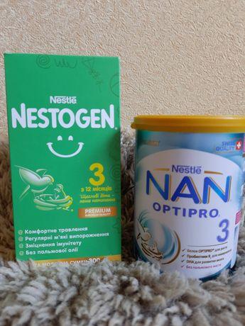 Nestogen nan nestle 3
