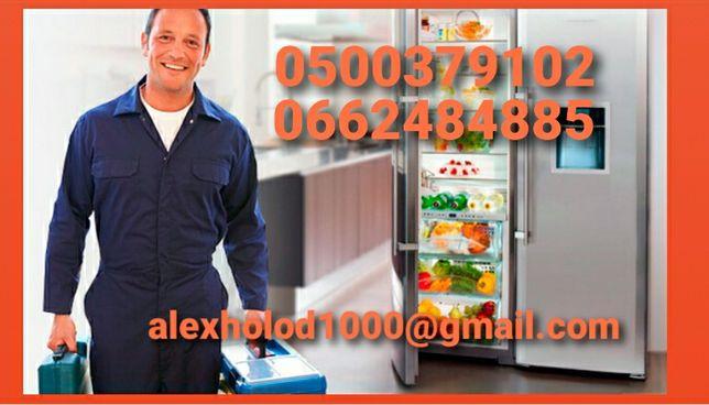 Ремонт холодильников бытовых,промышленных ,более 10 лет опыта.