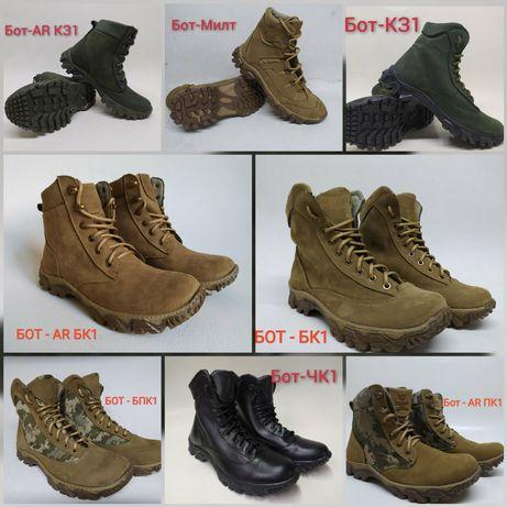 Берцы, ботинки весна-лето2021 от производителя, по самой выгодной цене