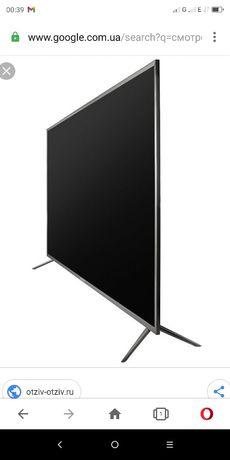 Продаю Телевизор в отличном состоянии!