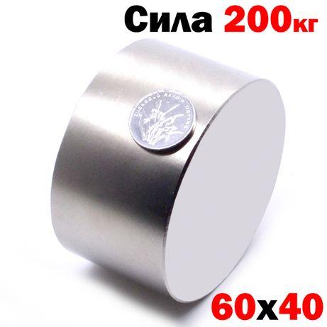 200кг НЕОДИМОВЫЙ МАГНИТ ⨀ 60х40 мм поисковый 100% Подбор КОНСУЛЬТАЦИЯ
