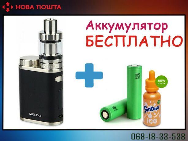 Электронная сигарета вейп БоксМод Eleaf iStick Pico 75W+ аккумулятор!