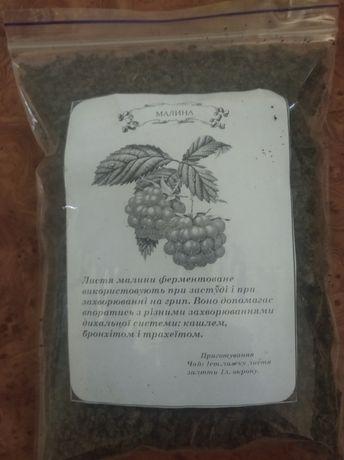 Чай ферментований