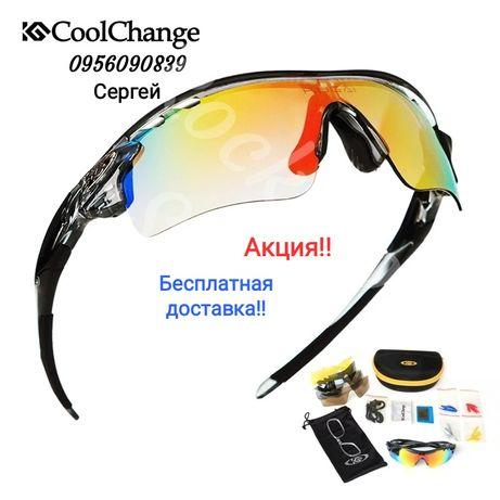 Велосипедные спортивные очки CoolChange 5 линз защитные велоочки спорт