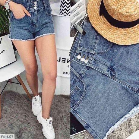 Шикарные джинсы, удобные
