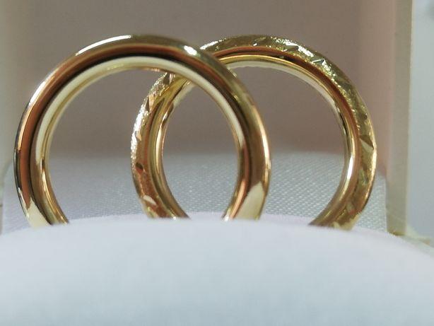 Nowe złote kolczyki 585 koła grube zdobione grawerem