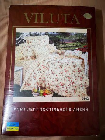 Комплект постельного белья 220 на 200 новый, Хлопок (Украина)
