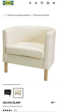 Poltrona IKEA tecido