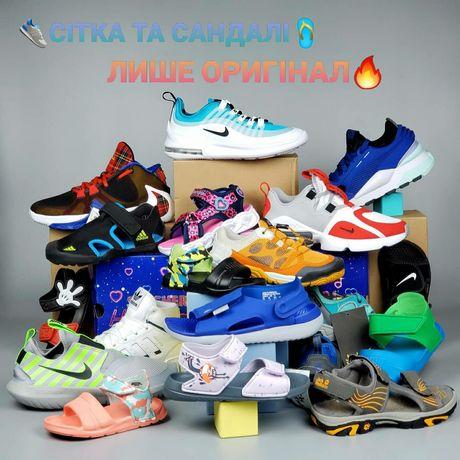 Дитяче оригінальне взуття,  босоніжки, кеди Nike,  Adidas,  Ecco, Puma