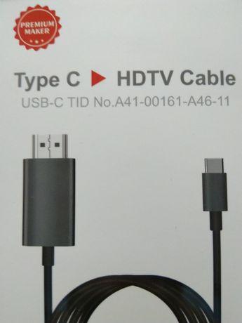 Kabel Typem C - HDTV
