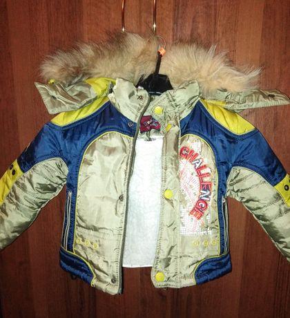 Зимний комбинезон, куртка штаны