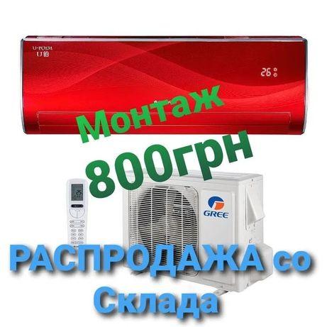 Кондиционер NEOCLIMA Therminator  инвертор  Компресор Toshiba