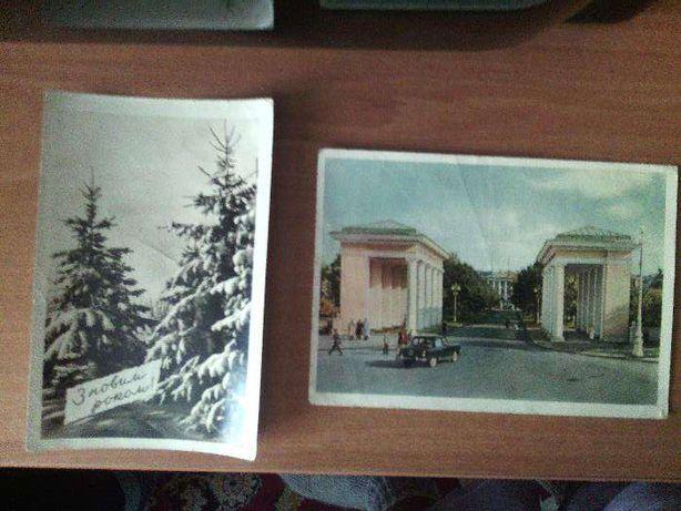 старые открытки 1963 год