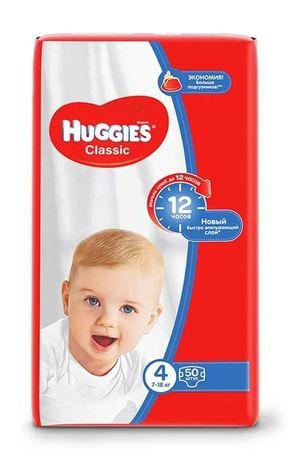 Памперсы Huggies classic 4 (50 шт)