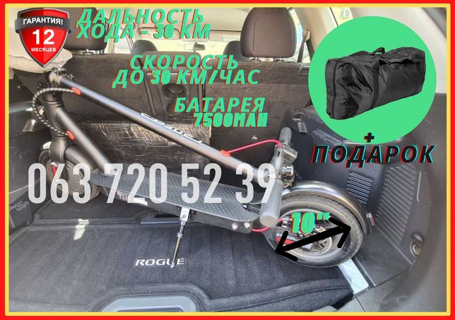 "Подарок! Электросамокат Кроссер Е9 10"" 500Вт Електросамокат Crosser E9"