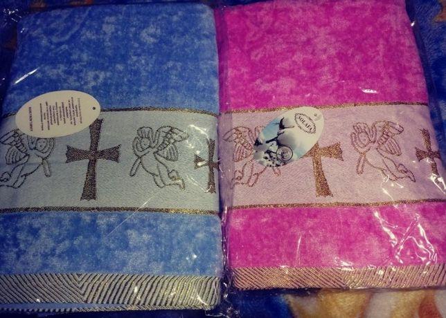 Крыжма для детей , полотенце