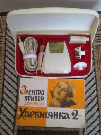 продам электроприбор для женщин