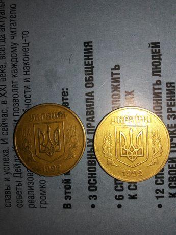 Продам монеты 92 года