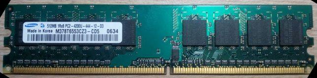 Pamięć RAM Samsung 512Mb DDR2 533MHz M378T6553CZ3-CD5