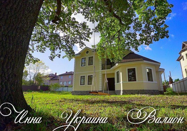 Вилла «8 oaks» в коттеджном городке- комфорт в 15 минутах от Киева
