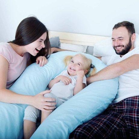 Подушка для беременных от производителя. Лучшее качество. Бортик,Кокон