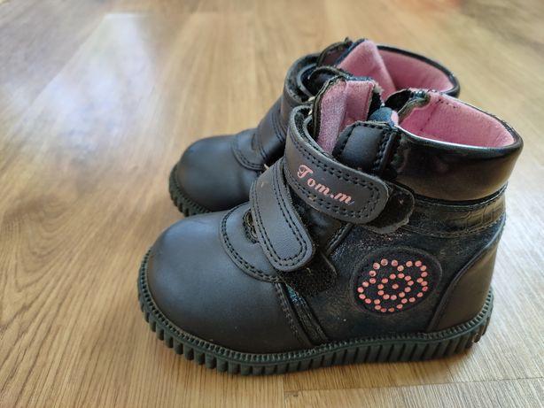 Ботинки демисезонные Tomm