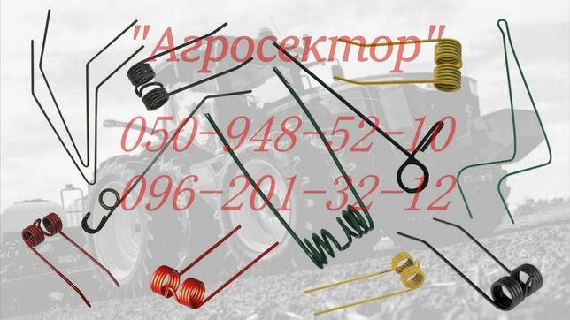 Изготовим пружины, граблины, пальцы, зубья под заказ любой сложности.