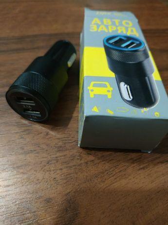 Автомобильное зарядное устройство 2 USB 2.1 A/1.0 A