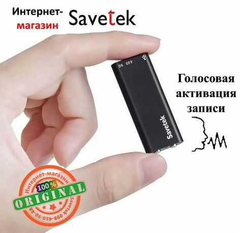 Мини диктофон с активацией голосом Savetek R01, 8 Гб