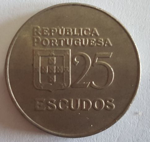 Moeda de 25 escudos 1977