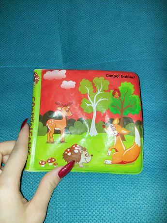 Мягкая непромокаемая детская книга