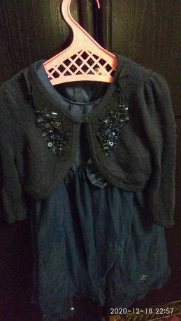 Платье 104-110см