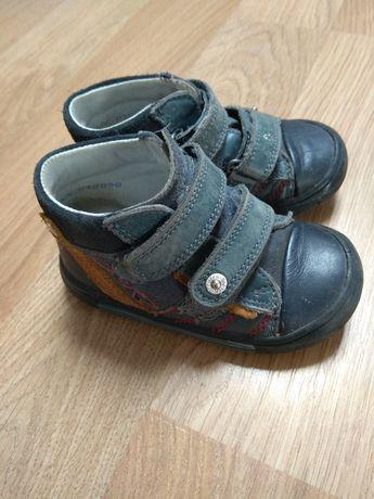 Buty Bartek 23 dla chłopca