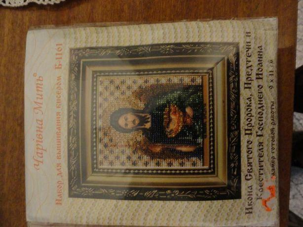 Набор для вышивания бисером (икона Св. Иоанна)