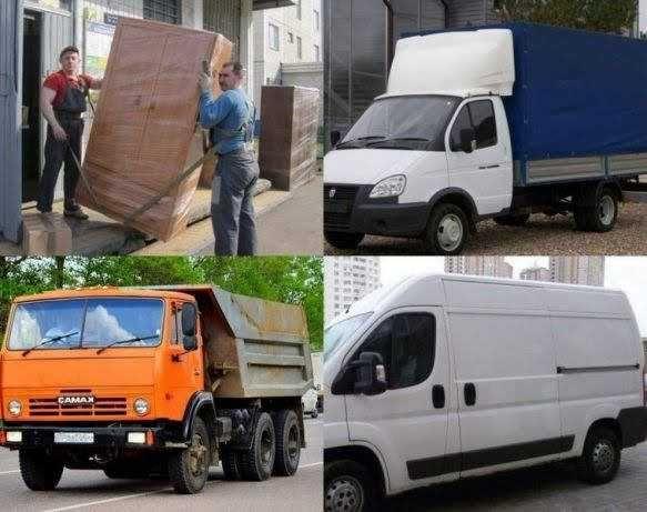 Домашний переезд доставка мебели техники. Услуги грузчиков. Б.Ц.обл.