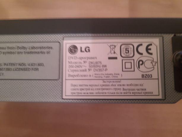 DVD плеер LG DKU875