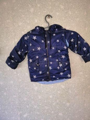 Продам демисезонную курточку +подарок