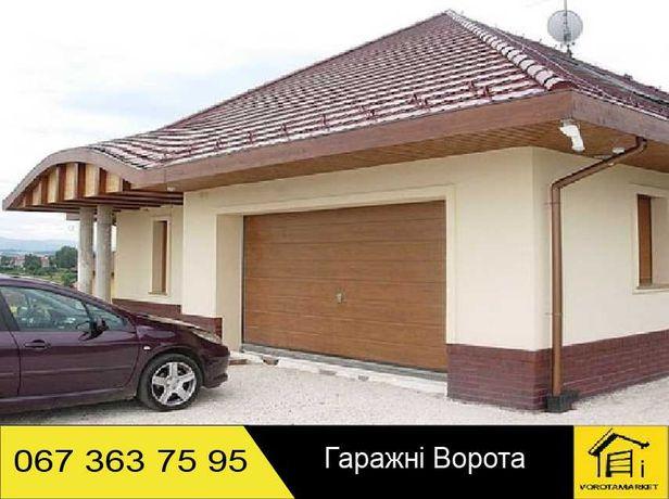 Гаражные ворота Алютех(Белорусь),Гант(Чехия)2000х1805