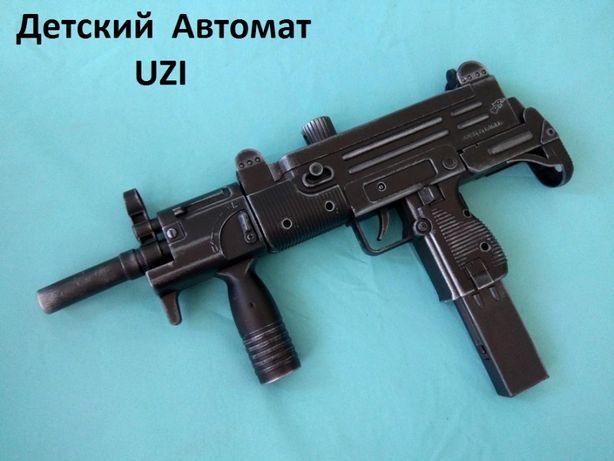 Детский Автомат UZI Пластмассовое Оружие