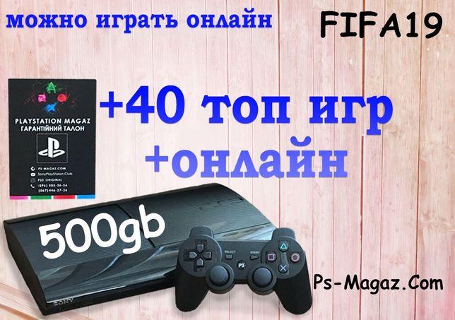 №1 в Украине Sony PlayStation 3 Super Slim. Модель CECH-4003C