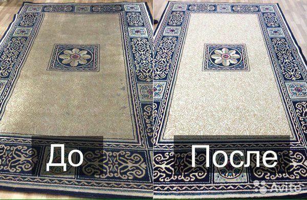 Стирка ковров  недорого 40 грн