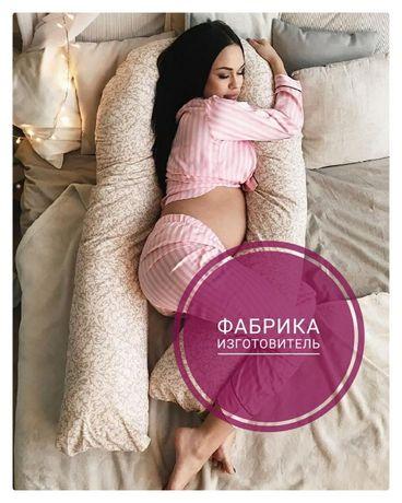 Подушка-обнимашка для Беременных Вагітних.Кокон, Бортик. Здоровый сон