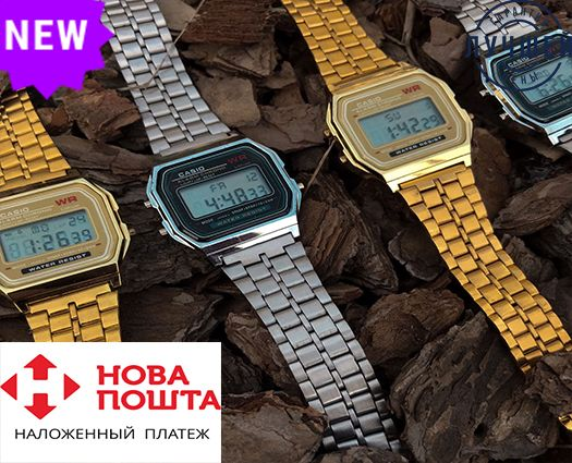 335ОПЛАТ!!! Часы Casio Retro vintage Gold/Silver Днепр