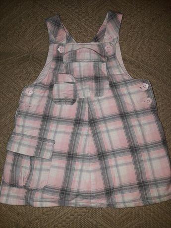 Sukienki, r. 74