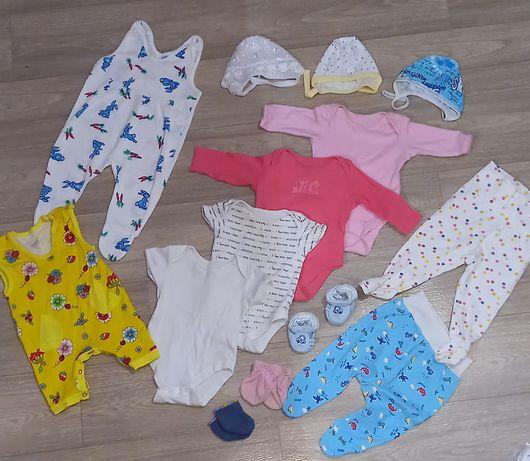 За все 70 грн одежда для малышей